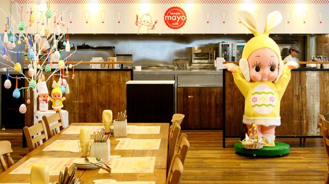 キユーピーがマヨネーズの新しい魅力を伝える 「キユーピーマヨカフェ」のPR