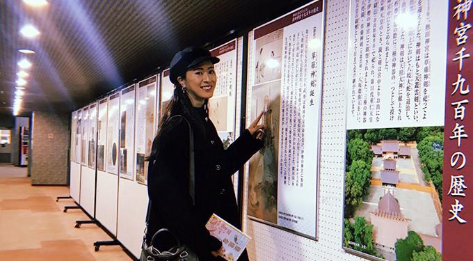 2018年12月に開催された「熱田神宮神奈川巡回講演」のPRに関東圏のインフルエンサーをキャスティング