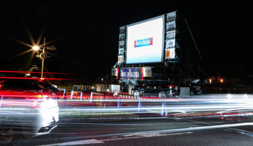 ドライブインシアター東海 with 花火 in ラグーナテンボスを9月に開催いたします。