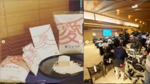 愛知県ブランド米「愛ひとつぶ」プレス記者会見に参加・PRをさせて頂きました。
